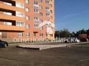 Квартиры,  Новосибирская область Новосибирск, цена 1 480 000 рублей, Фото