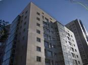 Квартиры,  Московская область Пушкинский район, цена 3 830 780 рублей, Фото