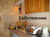 Квартиры,  Москва Щелковская, цена 34 000 рублей/мес., Фото