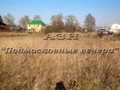 Земля и участки,  Московская область Симферопольское ш., цена 2 000 000 рублей, Фото
