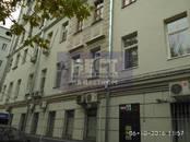 Квартиры,  Москва Тургеневская, цена 109 182 420 рублей, Фото