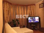 Квартиры,  Москва Каховская, цена 16 400 000 рублей, Фото