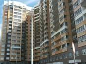 Квартиры,  Московская область Солнечногорск, цена 2 700 000 рублей, Фото