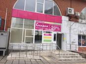 Офисы,  Москва Котельники, цена 500 000 рублей/мес., Фото
