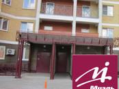 Квартиры,  Московская область Ивантеевка, цена 3 350 000 рублей, Фото