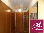 Квартиры,  Московская область Пушкино, цена 5 700 000 рублей, Фото