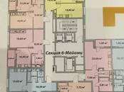 Квартиры,  Москва Бульвар Дмитрия Донского, цена 11 825 000 рублей, Фото