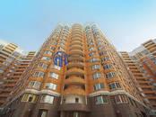 Квартиры,  Москва Царицыно, цена 23 000 000 рублей, Фото