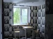 Квартиры,  Московская область Раменское, цена 4 220 000 рублей, Фото