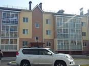 Другое,  Хабаровский край Хабаровск, цена 5 456 000 рублей, Фото