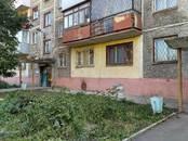Квартиры,  Новосибирская область Новосибирск, Фото