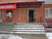 Другое,  Пензенская область Пенза, цена 2 880 000 рублей, Фото