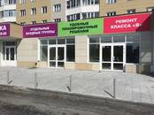 Магазины,  Ханты-Мансийский AO Сургут, цена 9 072 000 рублей, Фото
