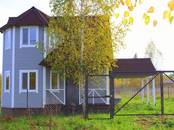 Дома, хозяйства,  Тульскаяобласть Заокский, цена 1 850 000 рублей, Фото