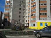 Квартиры,  Воронежская область Воронеж, цена 1 990 000 рублей, Фото