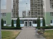 Офисы,  Москва Другое, цена 959 833 рублей/мес., Фото
