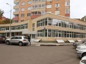 Другое,  Московская область Химки, цена 1 700 000 рублей/мес., Фото