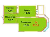Квартиры,  Московская область Балашиха, цена 3 321 500 рублей, Фото