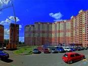 Квартиры,  Московская область Щелковский район, цена 2 882 680 рублей, Фото