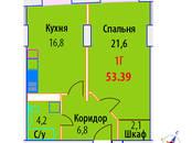 Квартиры,  Московская область Балашиха, цена 2 850 000 рублей, Фото