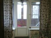 Квартиры,  Калужская область Калуга, цена 1 650 000 рублей, Фото