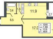 Квартиры,  Санкт-Петербург Комендантский проспект, цена 4 737 100 рублей, Фото
