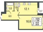 Квартиры,  Санкт-Петербург Комендантский проспект, цена 4 451 360 рублей, Фото