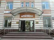 Офисы,  Москва Павелецкая, цена 32 000 рублей/мес., Фото
