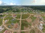 Земля и участки,  Московская область Солнечногорский район, цена 2 450 000 рублей, Фото