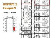Квартиры,  Санкт-Петербург Проспект ветеранов, цена 3 850 000 рублей, Фото
