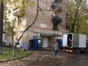 Здания и комплексы,  Москва Войковская, цена 242 920 769 рублей, Фото