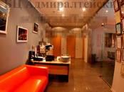 Офисы,  Санкт-Петербург Другое, цена 72 800 рублей/мес., Фото