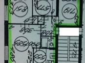 Квартиры,  Санкт-Петербург Автово, цена 3 950 000 рублей, Фото