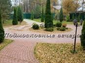 Дома, хозяйства,  Московская область Апрелевка, цена 91 990 000 рублей, Фото