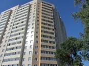 Квартиры,  Москва Другое, цена 7 650 000 рублей, Фото