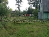 Дачи и огороды,  Московская область Подольск, цена 1 150 000 рублей, Фото