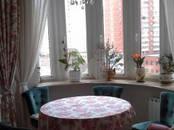 Квартиры,  Москва Университет, цена 85 000 рублей/мес., Фото