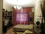 Квартиры,  Москва Нахимовский проспект, цена 10 000 000 рублей, Фото