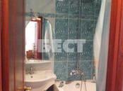 Квартиры,  Москва Парк культуры, цена 35 900 000 рублей, Фото