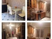 Квартиры,  Московская область Балашиха, цена 4 990 000 рублей, Фото