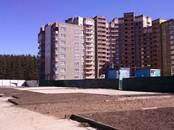 Квартиры,  Московская область Подольск, цена 5 019 000 рублей, Фото