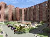 Квартиры,  Москва Бунинская аллея, цена 7 079 569 рублей, Фото