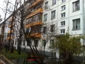 Квартиры,  Москва Планерная, цена 7 900 000 рублей, Фото