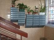 Квартиры,  Москва Щелковская, цена 7 850 000 рублей, Фото