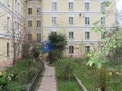 Квартиры,  Московская область Серпухов, цена 1 490 000 рублей, Фото