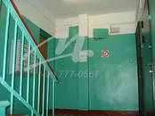 Квартиры,  Москва Пражская, цена 1 800 000 рублей, Фото