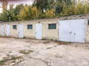 Другое,  Саратовская область Саратов, цена 41 667 рублей/мес., Фото