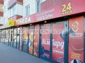 Здания и комплексы,  Москва Кузьминки, цена 43 716 476 рублей, Фото