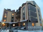 Квартиры,  Новосибирская область Новосибирск, цена 5 793 000 рублей, Фото