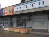 Магазины,  Свердловскаяобласть Екатеринбург, цена 9 500 000 рублей, Фото